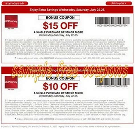 jcp printable coupons december 2014 check coupons for more details