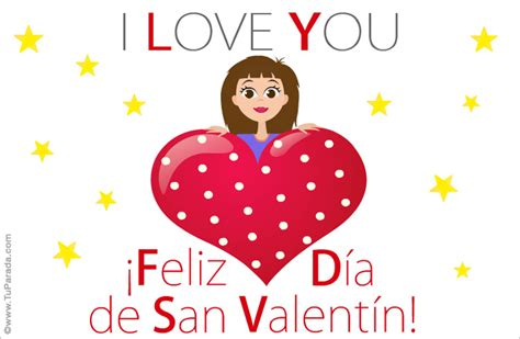 imagenes de san valentin de amor animadas tarjeta del d 237 a de san valent 237 n postales virtuales de