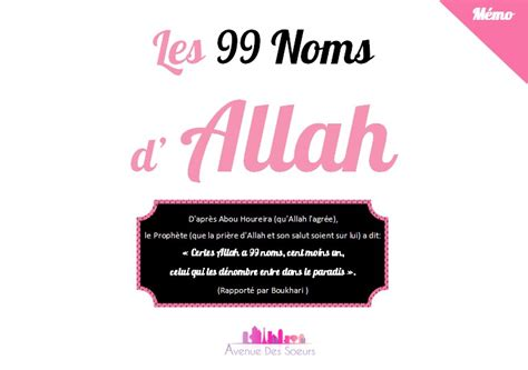 1326564285 les noms d allah conna 238 tre les 99 noms d allah planning d apprentissage 224