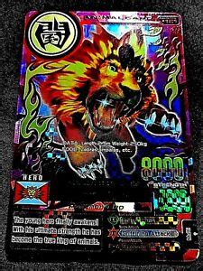 animal kaiser evolution evo version ver  ultimate card ae master leo ebay