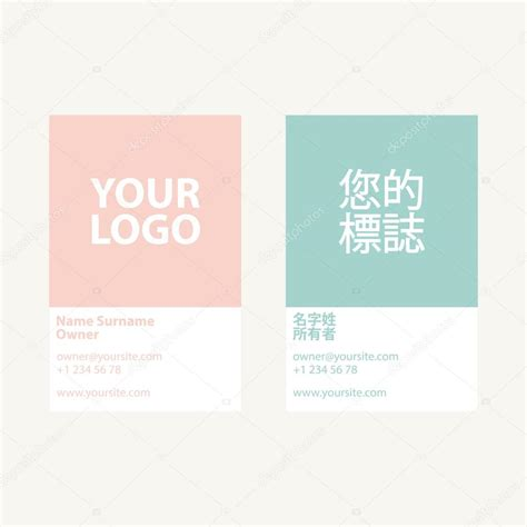 two sided vector corporate business card template on two