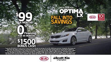 kia of springfield lease the 2015 kia optima for