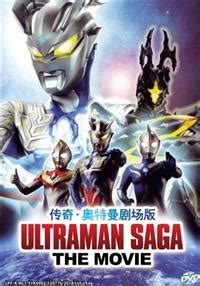 film ultraman daigo ultraman saga the movie dvd japanese anime 2012 cast