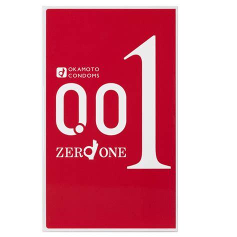 Okamoto Harmony 3 Pcs okamoto 0 01 zero one all from japan