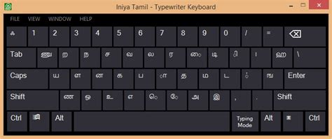 free download vanavil avvaiyar keyboard layout iniya tamil a free tamil software features