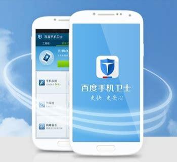 virus app for android phone smadav antivirus mobile phone all soft