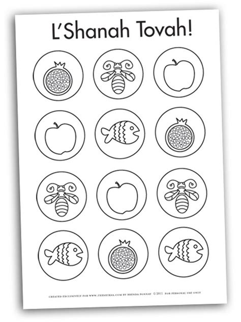 printable coloring pages rosh hashanah rosh hashanah coloring pages printable for kids family