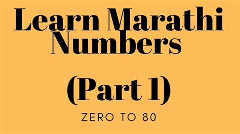 numbers  marathi part learn marathi youtube