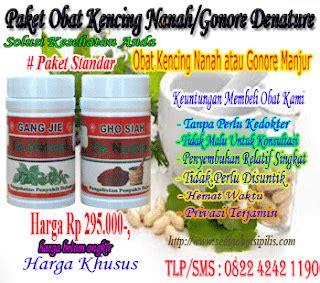 Herbal Morici De Nature Indonesia toko herbal de nature indonesia toko herbal herbal de nature
