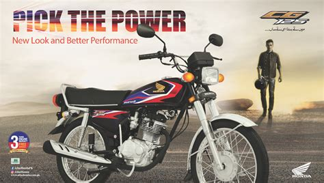 new honda price in pakistan honda cg 125 2018 price in pakistan new model design