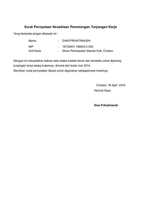 surat perjanjian docx
