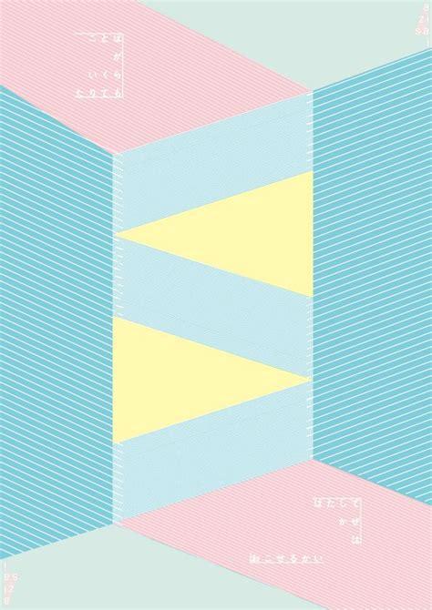 pastel graphic pattern 150 best jersey design images on pinterest shirts