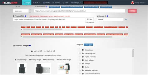 ebay dropship other archives black lister ebay dropship tool