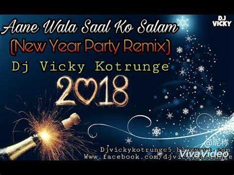 dj vicky remix mp3 download aane wale saal ko salaam new year party remix dj vicky