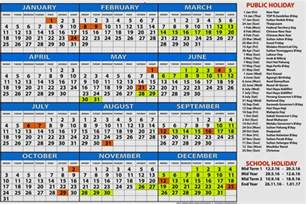 Calendar 2018 With Holidays In Malaysia July 2018 Calendar With Holidays Malaysia Creative