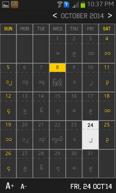 myanmar calendar apk search results for myanmar calendar 2015 apk calendar 2015
