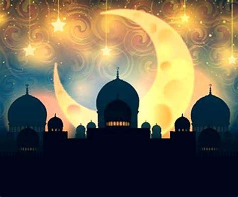ramadan  india moon sighting crescent moon sighted