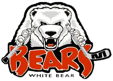 white bear lake schools pee wee aa