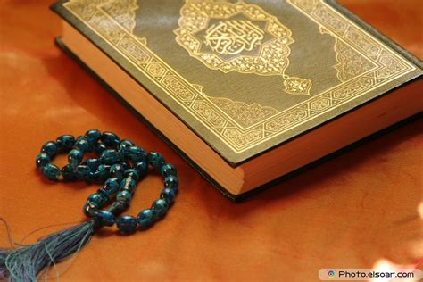 picture of quran book uncategorized chaaidaani
