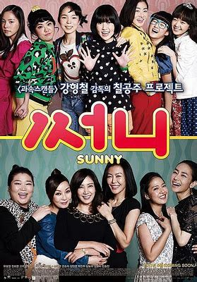 film one sunny day movie review sunny 2011 mykoreanlove