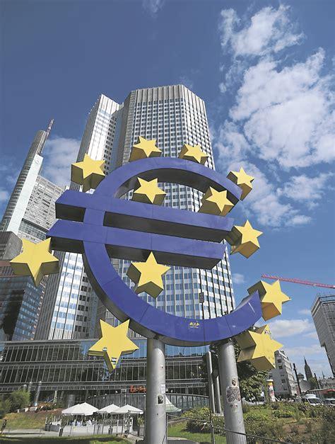 si鑒e de la banque centrale europ馥nne les multiples effets du dispositif de la bce