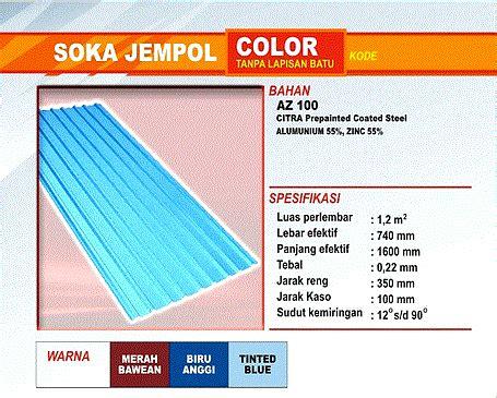 Seng Multiroof Medan atap zincalume genteng metal insulations translucent multi roof atap murah atap upvc
