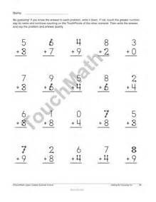 9 best images of touchmath printable worksheets free