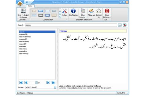 english to sindhi dictionary free download full version sindhi to english dictionary for pc