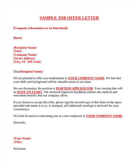 appointment letter of company company offer letter template 7 free word pdf format