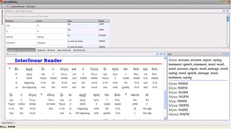 delphi quantumgrid tutorial advanced rich text editor for devexpress vcl skins for
