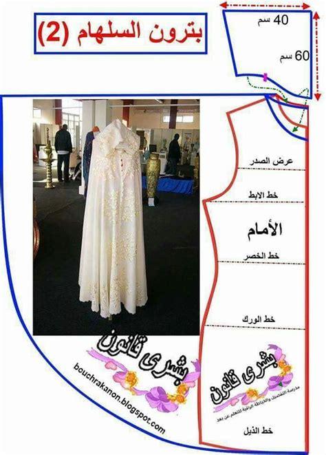 hijab cutting pattern pin by salmasalama on beldi pinterest kaftan cape and