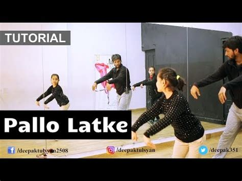 Tutorial Dance On Pallo Latke | learn how to dance on quot pallo latke quot step by step