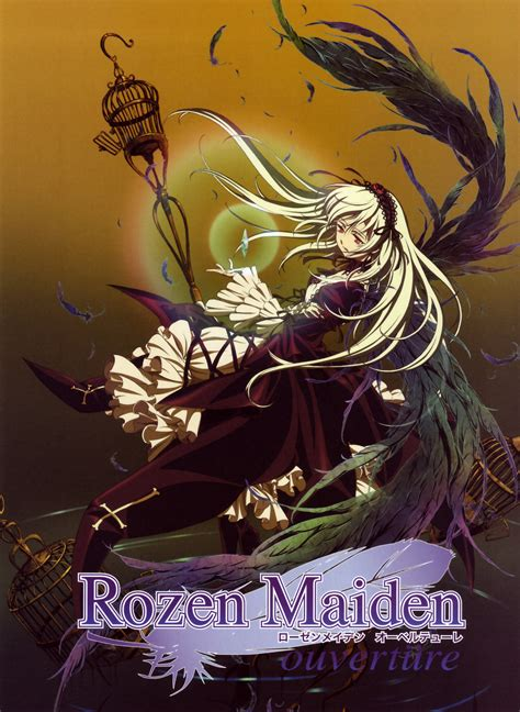 rozen maiden rozen maiden ouvert 252 re dvd rozen maiden photo 7010117