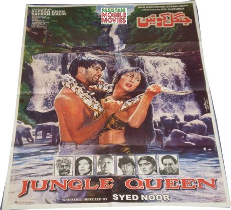hindi film jungle queen smartmovie player for nokia 5233 download