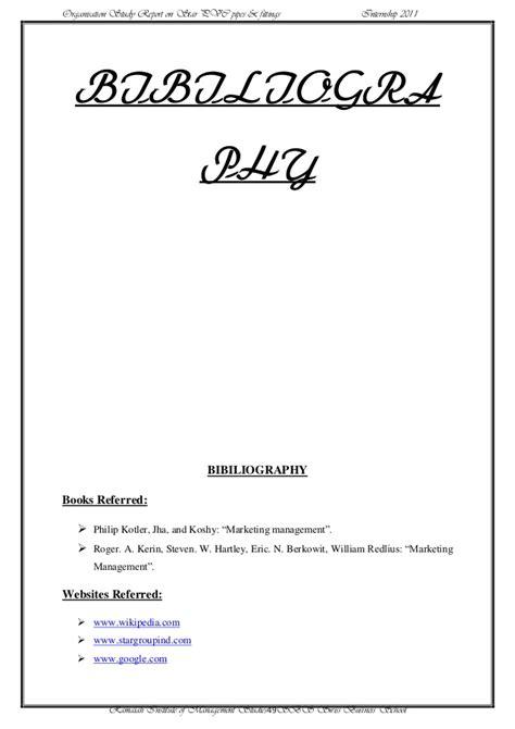 Mba Intern Promt by Mba Internship Report