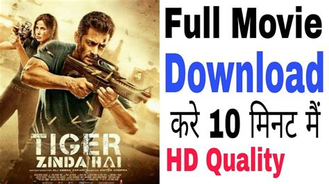 download film eksen full download lagu tiger zinda hai full movie 1080p watch