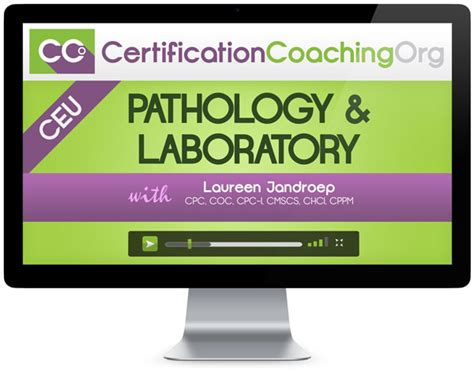 the pathology and laboratory section of the cpt manual pathology and laboratory ceu credits online course