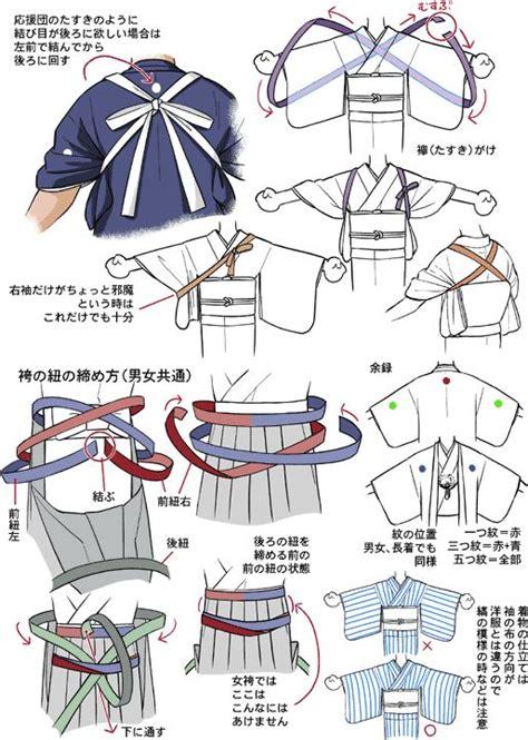 kimono pattern pixiv about men and women hakama by kaoruko maya tanuki