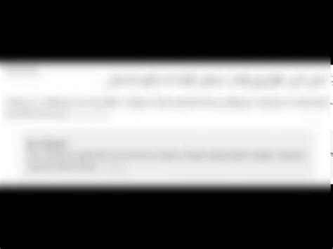 Jadwal Waktu Sholat Masjid Digital Gps Bluetooth Hp Alarm Iqomah 0813 1975 1770 jam jadwal sholat niat sholat 5 waktu