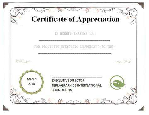 certificate of leadership template leadership certificate of appreciation template