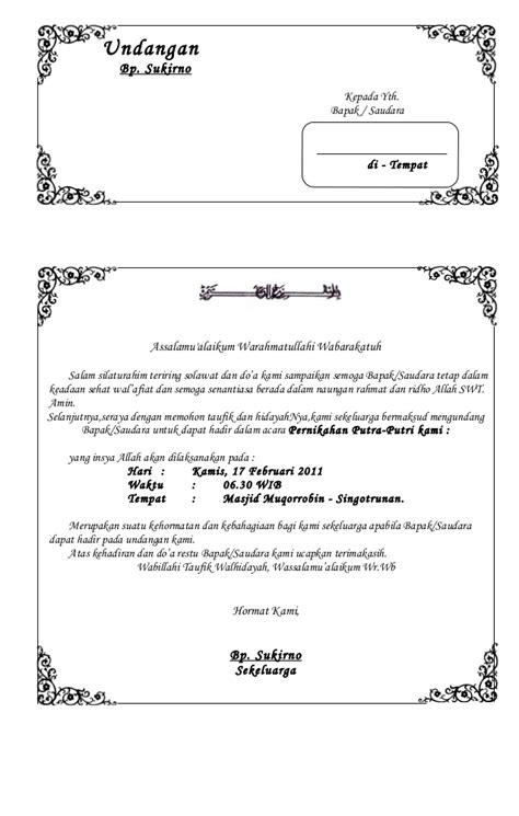 undangan desain unik surat undangan pernikahan bahasa sunda