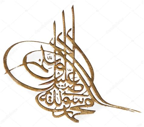 Ottoman Symbols Ottoman Tughra Stock Photo 169 Enginkorkmaz 34567399