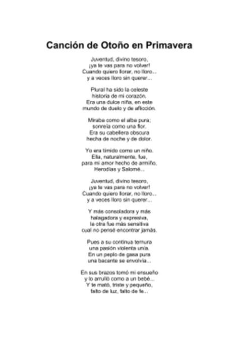 poesias sencillas de 5 estrofas poes 237 a en espa 241 ol