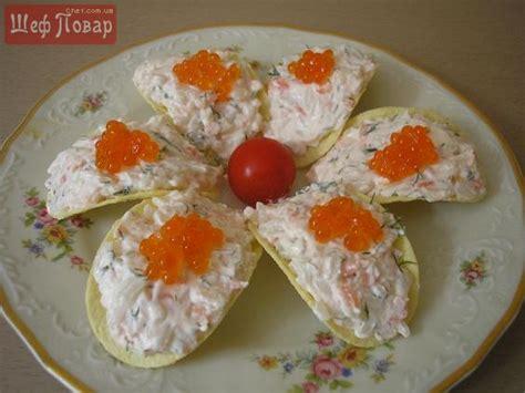 Фуршет закуски рецепты с фото
