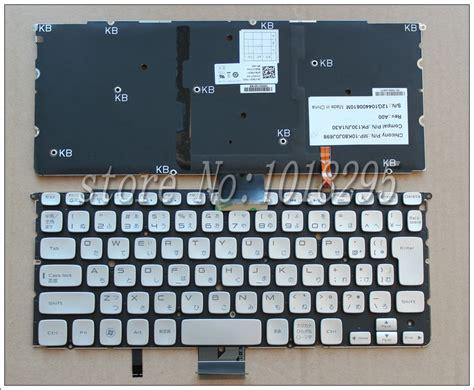 Keyboard Laptop Dell Inspiron 14z dell xps 14z keyboard reviews shopping dell xps 14z keyboard reviews on aliexpress