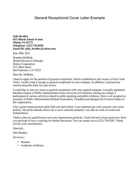 sample cover letter for academic boredom apathy