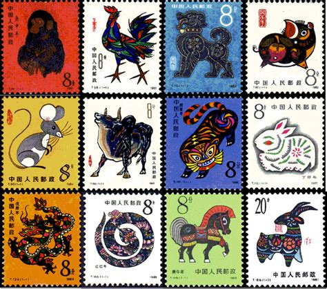 usps new year sts monkey photos sts in us china commemorate lunar new year