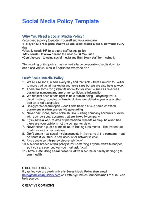 employee social media policy template social media policy template
