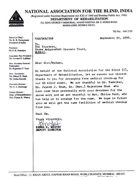 Donation Letter Turner new formal letter text size letter