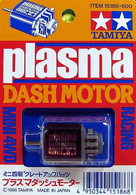 Dijual Tamiya Item 15186 Plasma Dash Motor Berkualitas tamiya 15186 1 32 racing mini 4wd jr plasma dash motor 25000rpm high torque nip ebay